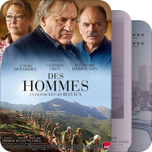Cannes 2020 Official Selection