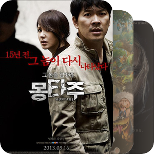 Douban Popular Praised Movies for 2013