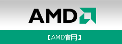 http://www.amd.com/cn/pages/amdhomepage.aspx