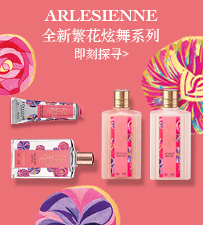 http://www.loccitane.cn/gift-search,90,2,34910,341059.htm