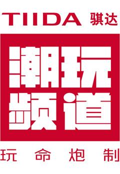 http://www.dongfeng-nissan.com.cn/Nissan/car/tiida