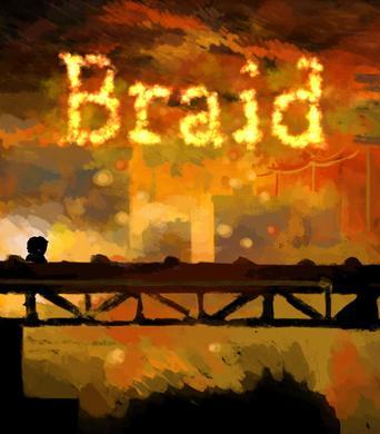 时空幻境 Braid