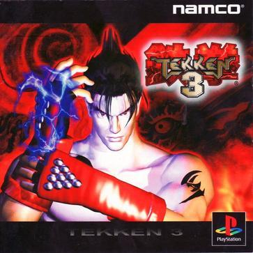 铁拳3 Tekken 3