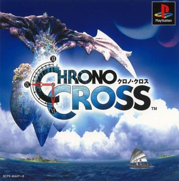 时空之轮2 Chrono Cross