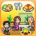 吃货大食堂完全汉化版 大盛グルメ食堂  (Android)