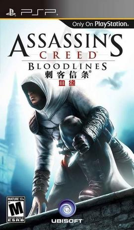 刺客信条:血统 Assassin's Creed : Bloodlines