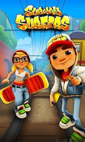 地铁跑酷 Subway Surfers