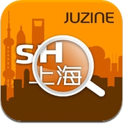 Juzine | Shanghai City Life (iPhone)