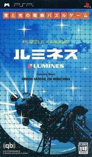 音乐方块 Lumines: Puzzle Fusion