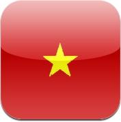 《毛主席语录》 (iPhone)