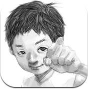 Smile by Inoue Takehiko (iPhone / iPad)