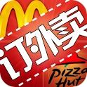 麦当劳肯德基外卖(布丁外卖) (Android)