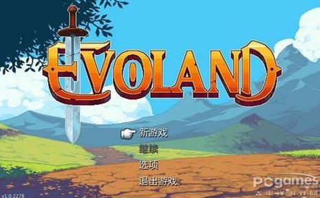 进化之地 Evoland