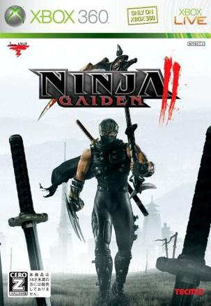 忍者龙剑传2 Ninja Gaiden II
