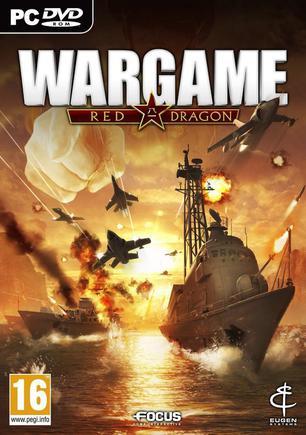 战争游戏:红龙 Wargame: Red Dragon