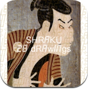 "Electrical Art Book ""SHARAKU 28 Drawings"" (iPhone / iPad)"
