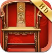 中国古典家具 (iPad)