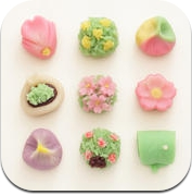 App Name The art of Japanese Confectioneries (iPhone / iPad)