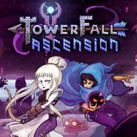 塔倒升天 TowerFall Ascension