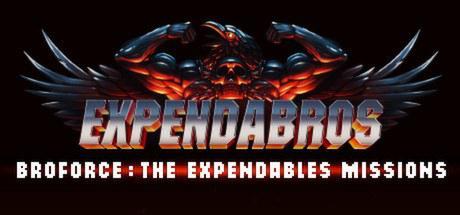 武装原型 敢死队 The Expendabros