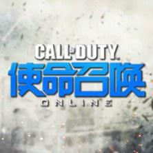 使命召唤Online Call of Duty Online