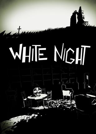 白夜 White Night