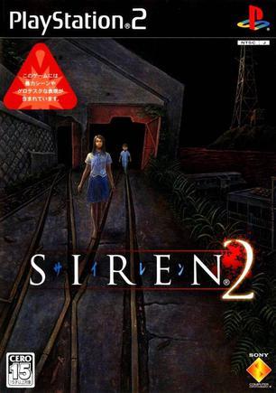 死魂曲2 Siren 2