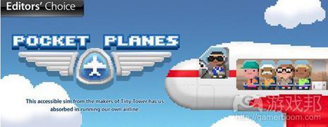 口袋飞机 Pocket Planes