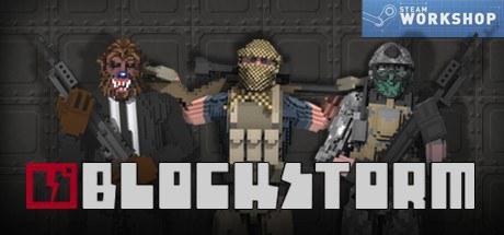爆枪英雄 Blockstorm