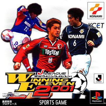 J联盟 实况足球:胜利十一人2001 J-League Jikkyou Winning Eleven 2001