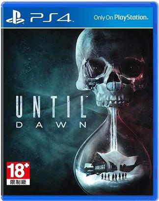 直到黎明 Until Dawn