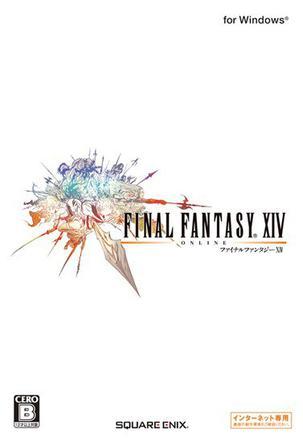 最终幻想14 (1.0版) Final Fantasy XIV