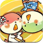 Duel Otters (iPhone / iPad)