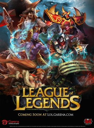 英雄联盟 League of Legends