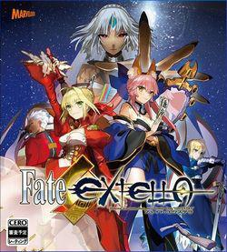 Fate/新世界 Fate/EXTELLA