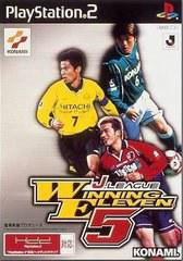 J联盟 胜利十一人5  J-League Jikkyou Winning Eleven 5