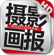 中文摄影杂志 for iPad · PhotoMagazine (iPad)