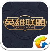 掌上英雄联盟 for LOL (iPhone / iPad)