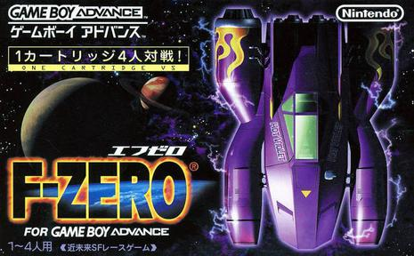 零式赛车 最高时速 F-ZERO FOR GAMEBOY ADVANCE