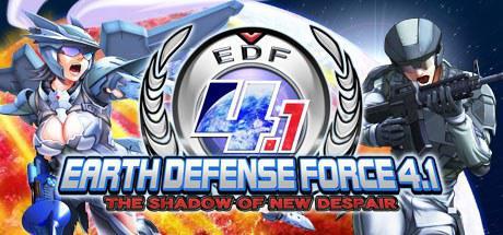 地球防卫军4.1:绝望阴影再袭 EARTH DEFENSE FORCE 4.1 The Shadow of New Despair