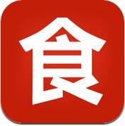 写食派 - 饭有引力 (iPhone / iPad)