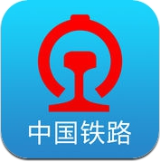 铁路12306 (iPhone / iPad)