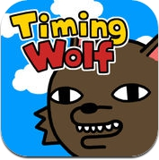 Timing Wolf - The Exquisite Timing! (iPhone / iPad)