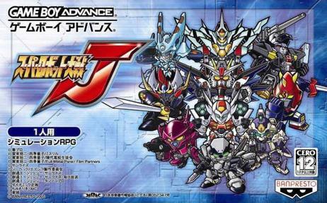 超级机器人大战J スーパーロボット大戦J