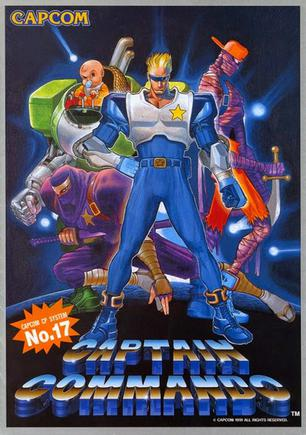 名将 Captain Commando