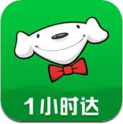 京东到家-新用户领50元优惠券 (iPhone / iPad)