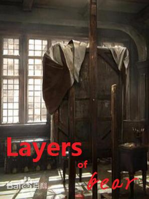 层层恐惧 Layers of Fear
