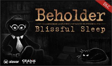 旁观者:安乐死 Beholder - Blissful Sleep