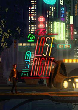 最后的夜晚 The Last Night