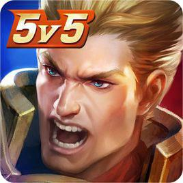 传说对决 Arena of Valor